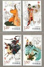 China 2014-23 The Chinese Filial Piety I Stamps 中華孝道 Horse Fish