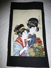 GEISHA GIRLS Japanese Fabrc Panel Craft Quilting Nobu Fujiyama Charm Kona Bay