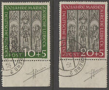 West Germany 1951 St Mary's Church, Lubeck set, Very Fine Used, signed by Sorani