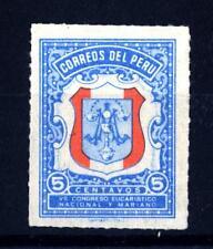 PERU - 1954 - 5° Congresso Nazionale Eucaristico e Mariano, Lima