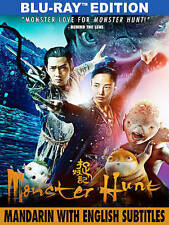 Monster Hunt (Blu-ray Disc, 2016)