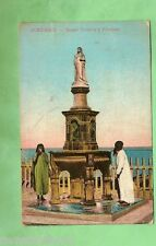EGYPT  MILITARY POSTCARD -  1918, ON ACTIVE SERVICE, QUEEN VICTORIA & FOUNTAIN