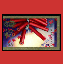 4726a Year of the Snake Lunar New Year Imperf Single No Die Cuts