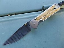 Chris Reeve Knives Small Sebenza 21 - Damascus Ladder - Box Elder Burl