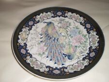 stunning JAPANESE oriental DECORATIVE peacock PLATE
