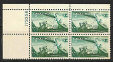 CANAL ZONE TOWING LOCOMOTIVE 1978 PLATE BLOCK MNH OG