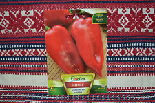 Kurtovska Kapiya Red Big Huge Sweet Pepper BULGARIAN  VEGETABLE apx. 280 SEEDS