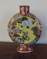 Antique 19th century Chinese Porcelain Vase Moon Flask Urn Birds Chrysanthemum