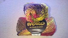 NORO Japan ~ KUREYON #366 DARK BROWN, RED, YELLOW Yarn ~ 100% WOOL