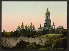 La Lavra Kiev8 A4 Photo Print