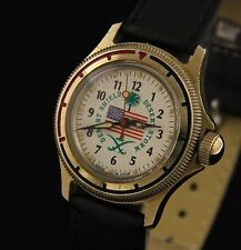 VOSTOK NATO OPERATION DESERT SHIELD STRIKE STORM MILITARY WATCH VTG RUSSIAN RARE