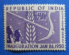 1950 INDIA 4A SCOTT# 229 S.G.# 331 UNUSED  CS11517