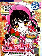 DVD Yumeiro Patissiere Season.1 + 2 (1-63 END) + Free Gift