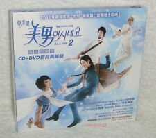 You're Beautiful OST Part 2 Taiwan CD+DVD Jang Geun Suk