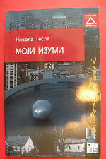 NIKOLA TESLA MY INVENTIONS LIMITED EDITION RARE CYRILLIC  BOOK