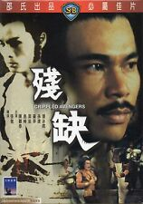 Crippled Avengers (1978) DVD [NON-USA REGION 3] IVL English Subs Shaw Brothers
