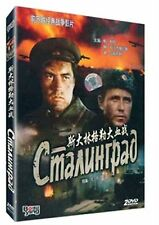 Stalingrad 2 DVD All Region Powers Boothe, Liubomiras Laucevicius, Sergey NEW UK