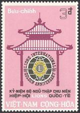 Vietnam 1967 Lions International Club/Welfare/Education/Health/Pagoda 1v n43855