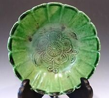 Antique Chinese Liao Dynasty Green Glazed Floral Bowl