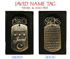 """JAVED"" Mens Arabic Name Necklace Tag - Birthday Wedding Ayatul Kursi Eid Gifts"