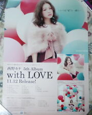 Kana Nishino with LOVE 2014 Japan Promo Poster