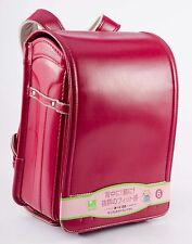 01 High Quality Randoseru Light Weight Back Pack Japan Made Cawaii