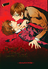 Blue Exorcist (Ao no Exorcist) Doujinshi Yukio x Rin Desired Is the End Kei