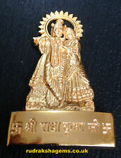 LORD KRISHNA & RADHA GOLDEN METAL MINI STATUE HINDU POOJA TEMPLE HAND CARVED