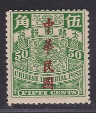 china 1912 Coiling dragon waterlow overprint 50c, MH