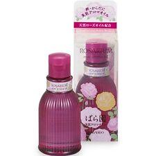 Shiseido ROSARIUM Rose Aroma Oil 75ml