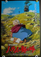 Miyazaki ANIME [HOWL'S MOVING CASTLE]2004 JP BIG poster  movie original