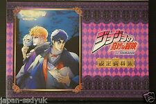 JAPAN JoJo's Bizarre Adventure The Animation Settei Shiryou Shuu