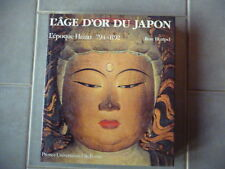 L'AGE D'OR DU JAPON. EPOQUE HEIAN. ROSE HEMPED