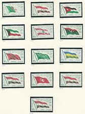 EGYPT # 632-644 MLH ARAB LEAGUE HEADS OF STATE
