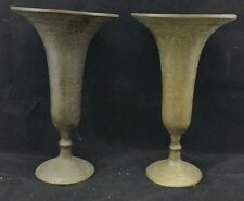 "Matching Pair of Solid Brass Vases, 8 1/2"" tall,  Goblet form."