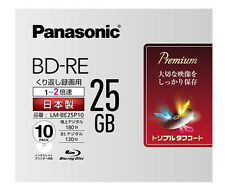 10 Panasonic Bluray BD-RE 25GB 2x Speed Rewritable Bluray Disc Inkjet Printable