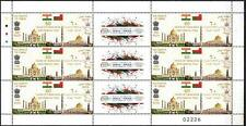 OMAN 2015 stamp sheet - Omani & India Relations