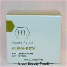 Holy Land Alpha-Beta Restoring Cream with Retinol 50 ml.