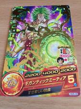 Carte Dragon Ball Z DBZ Dragon Ball Heroes God Mission Part 5 #HGD5-28 Rare 2015