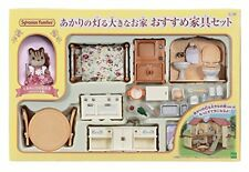 Epoch SE-189 Sylvanian Families Room set F/S from Japan