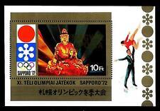 HUNGARY - UNGHERIA - BF - 1971 - Sapporo 1972. Giochi olimpici invernali