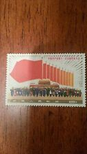 PRC CHINA STAMPS 1977 Gate of Heavenly Peace People and Red Flags
