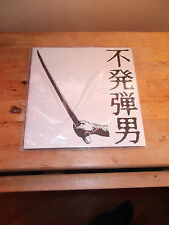 "Dudman ‎""Fu Hatsu Dann Otoko"" 7"" DNIED A CUSTOM JAPAN   1998 - SEALED"
