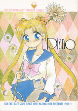 Sailor Moon Doujinshi Fan Comic Far East Cafe Club Artemis + Princess Venus Pian