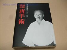 RENTAN GOSHIN KARATE JUTSU BY GICHIN FUNAKOSHI THE FOUNDER OF KARATE 217 PHOTOS
