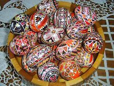 Decorative Easter Eggs - Real Hens Eggs, Hand Painted.