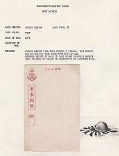 Japan Fieldpost Gunji Yubin Mint Stationery Card Helmet & Flag