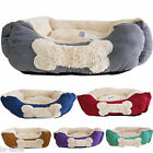 Pet Bed Basket Cushion Sofa Fleece Small Large Dogs Cat Kitten Puppy Warm Mat