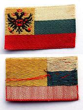 RUSSIE, Amitié Franco-Russe. Drapeau avec le blason en tissu. 1914. ORIGINAL