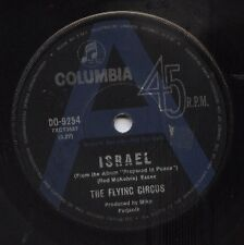 """THE FLYING CIRCUS   Rare 1970 Australian Promo Only 7"""" OOP Rock Single """"Israel"""""""